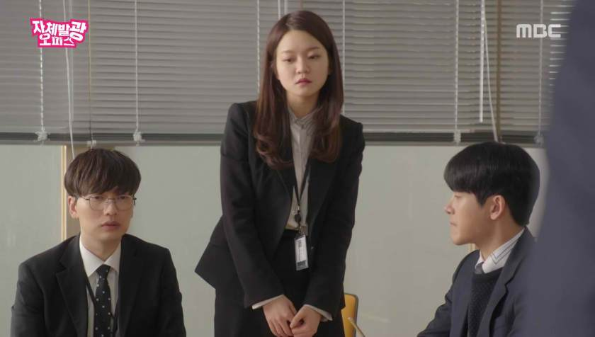 RadiantOffice04-00070