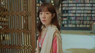 Chicago Typewriter Episode 12 (13)