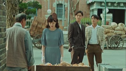 Chicago Typewriter Episode 12 (17)