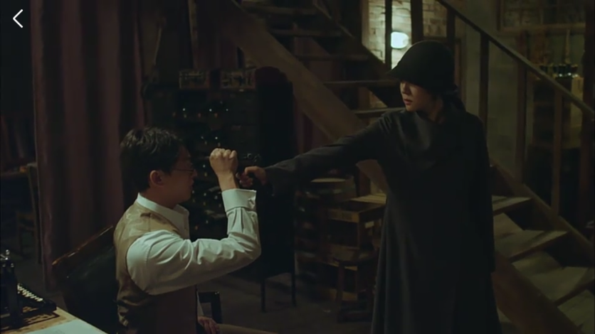 Chicago Typewriter Episode 12 (19)