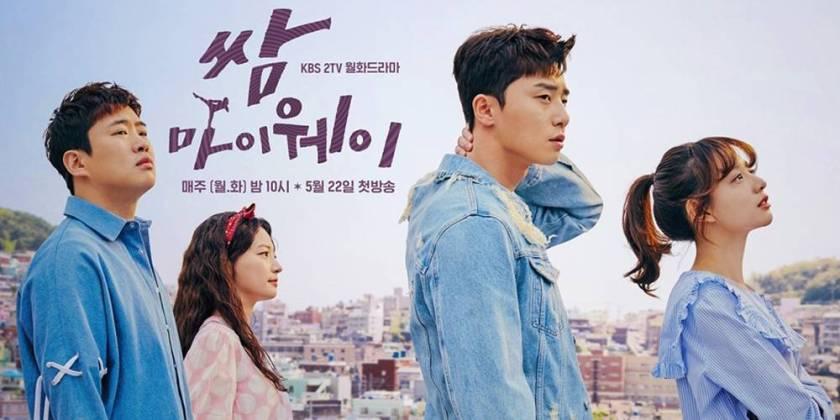kim-ji-won-park-seo-joon