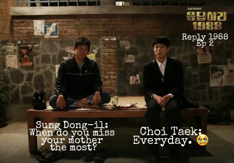 Park Bo Gum Reply Ep 2