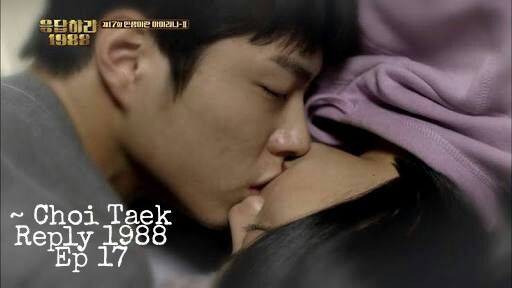 Pqek bogum kiss reply 1988