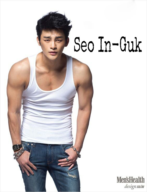 Seo Inguk hot
