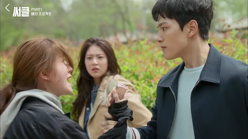 Hasil gambar untuk circle two worlds connected ep 5