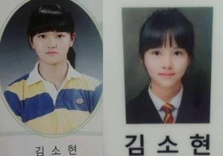 Kim so hyun predebut yearbook