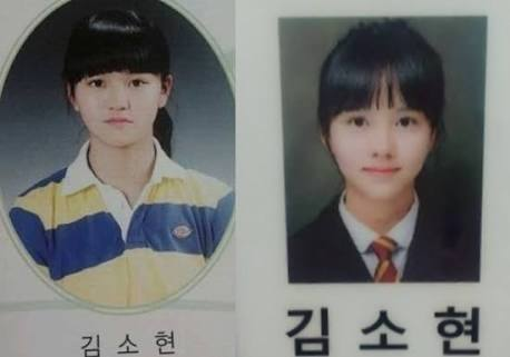 Kim so hyun predebut yearbook