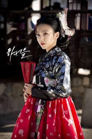 Lee chae young Ruler Master of the Mask the maids