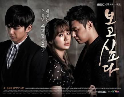 Missing you korean drama