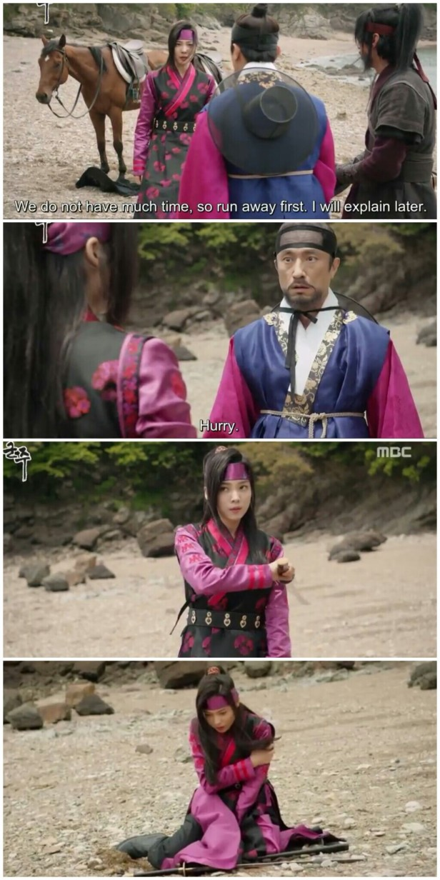 Ruler Master of the Mask ep 13 14 hwa gun betray