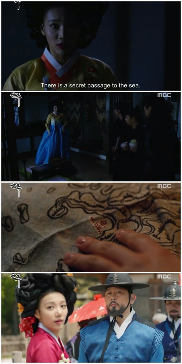 Ruler Master of the Mask ep 13 14 kisaeng
