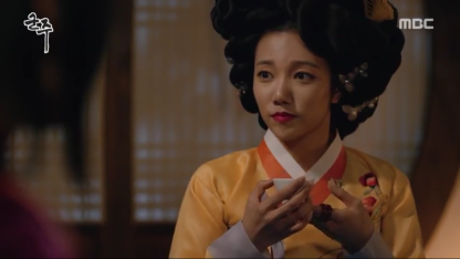 Ruler Master of the Mask ep 13 14 lee chae young