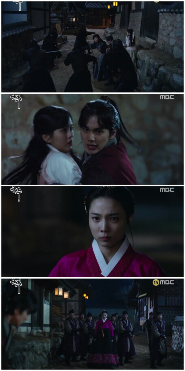 Ruler Master of the Mask ep 15 16 lee sun ga eun