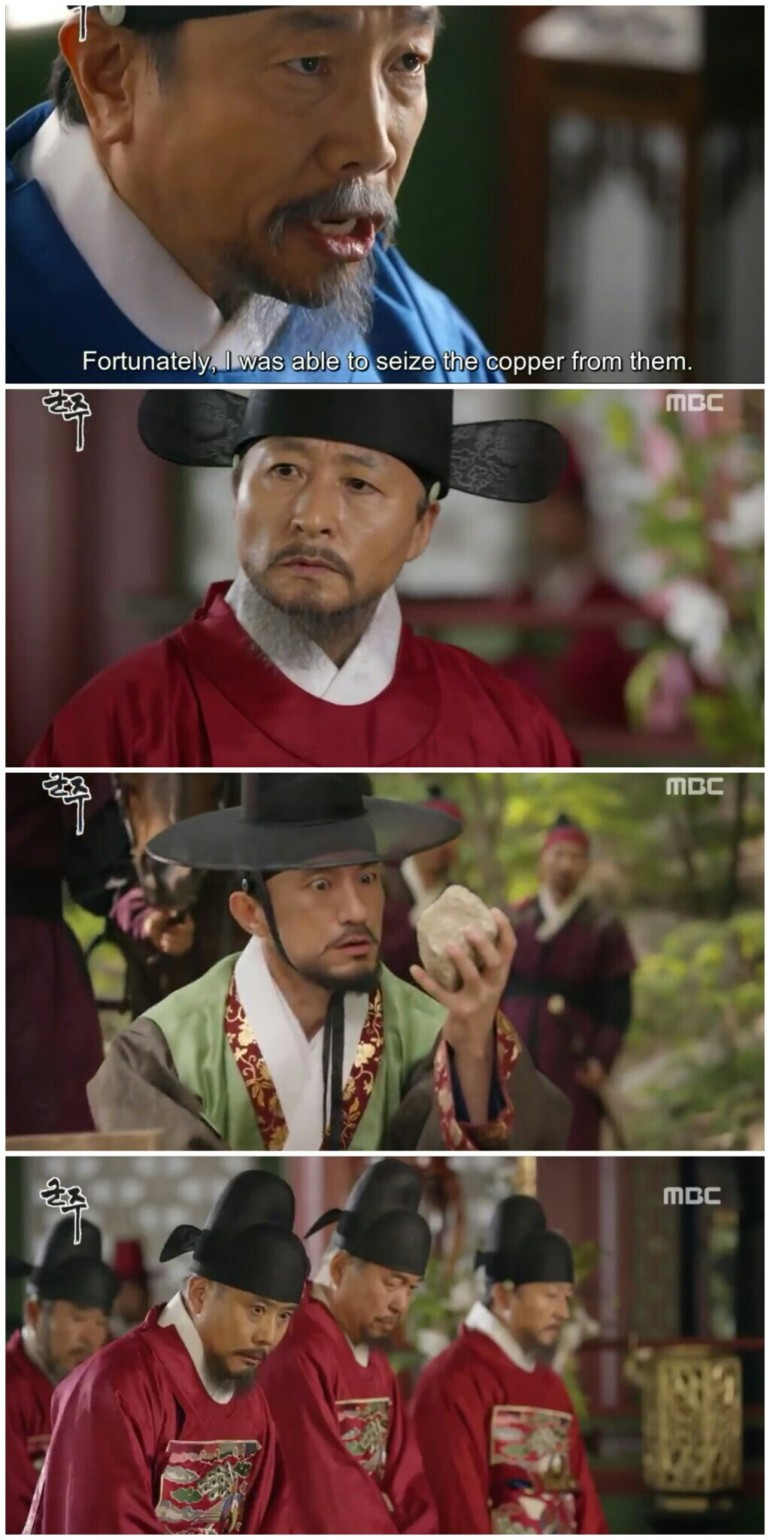 Ruler Master of the Mask ep 15 16 pyunsoo hwe