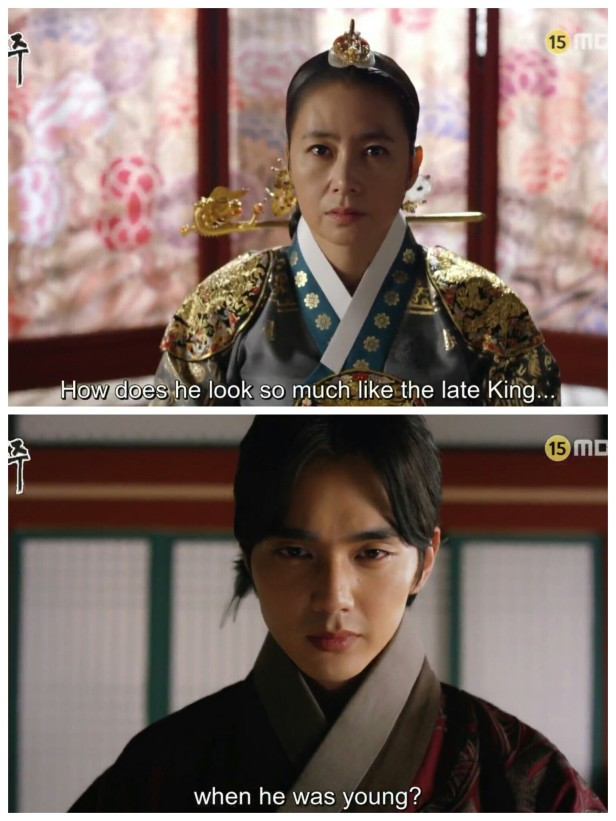 Ruler Master of the Mask ep 15 16 queen prince