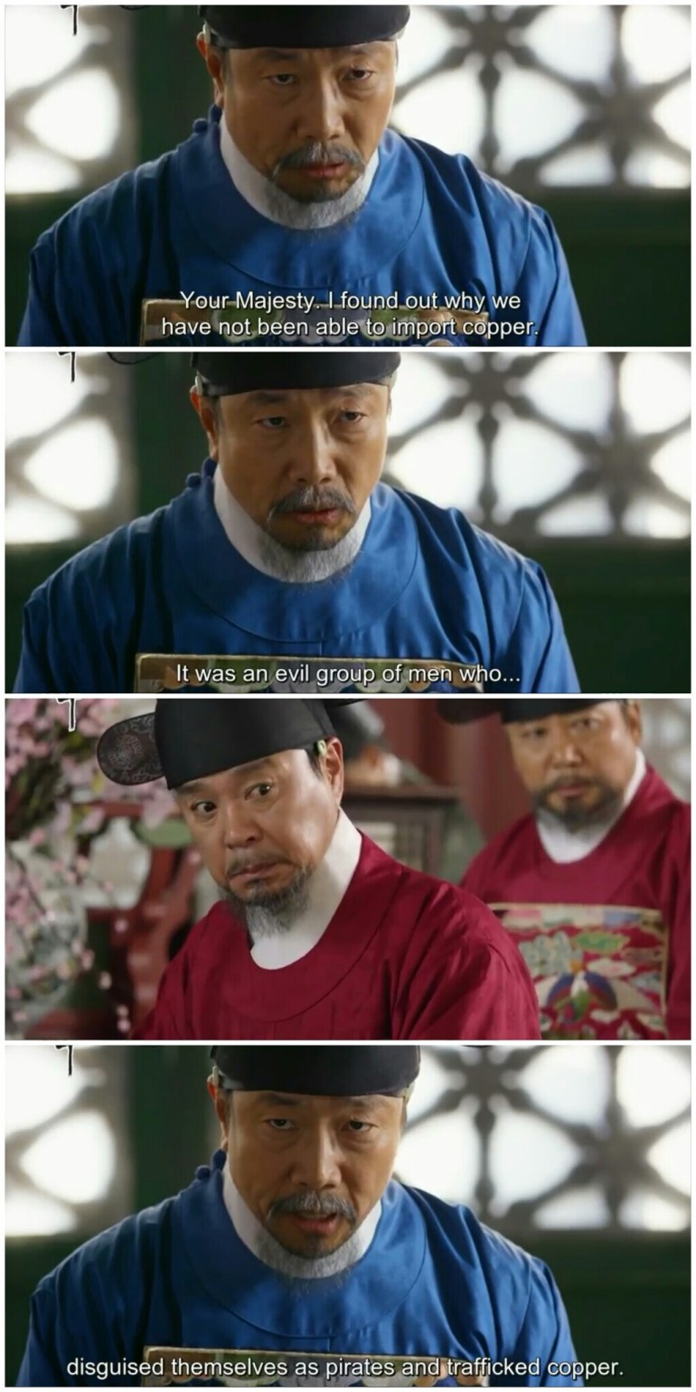 Ruler Master of the Mask ep 15 16 woo bo