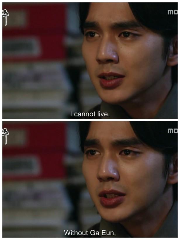 Ruler Master of the Mask ep 15 16 yoo seung ho