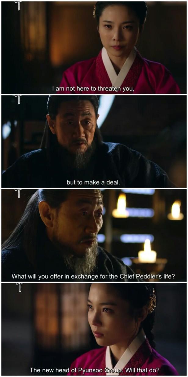 Ruler Master of the Mask ep 17 18 hwa gun daemok