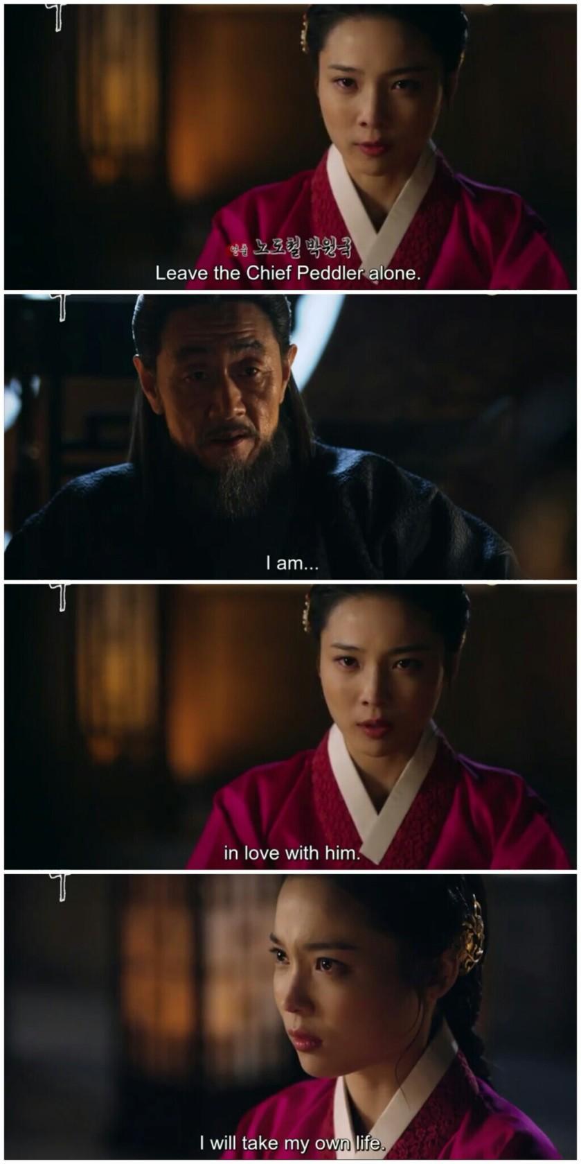 Ruler Master of the Mask ep 17 18 hwagun daemok
