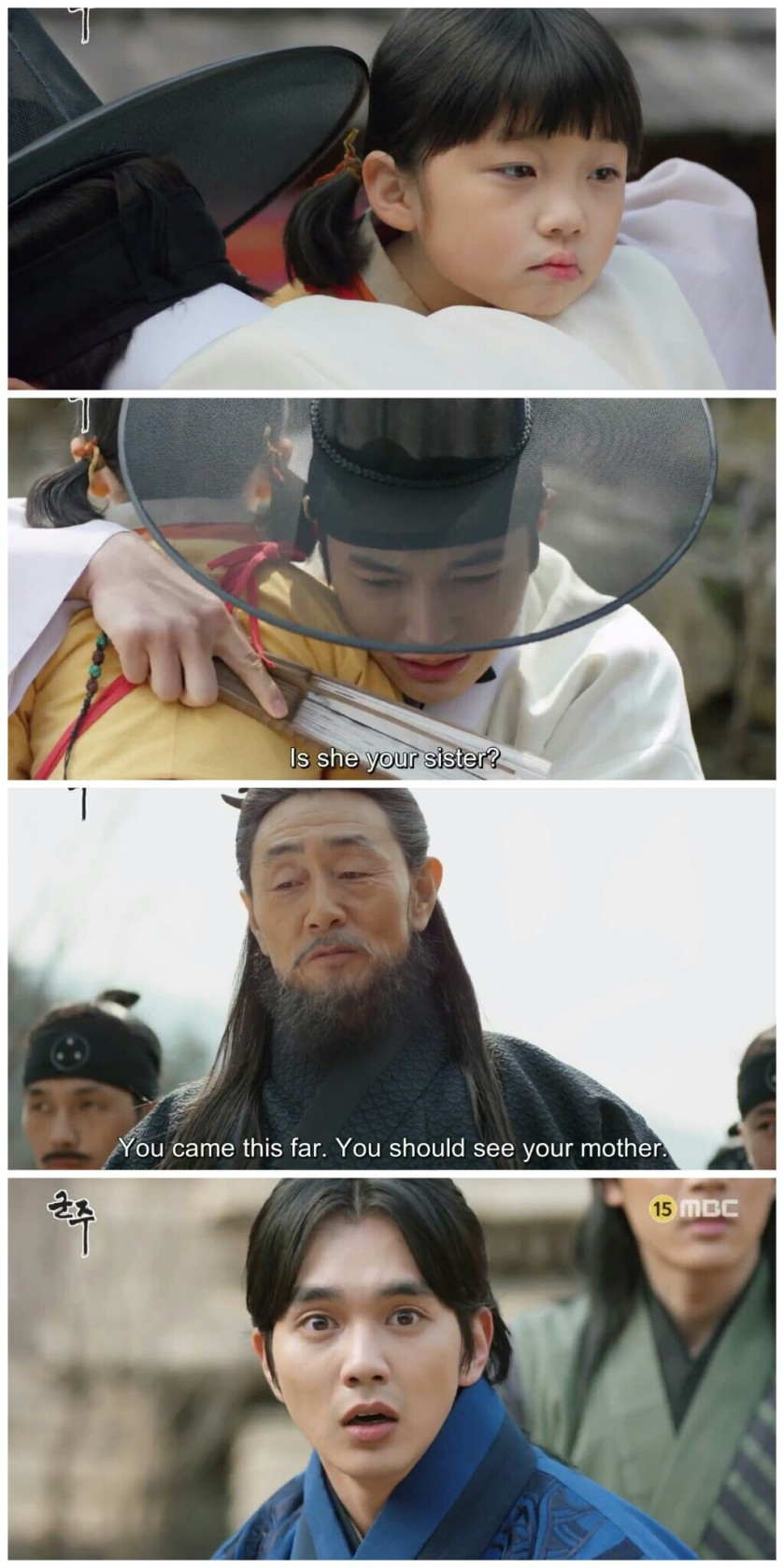 Ruler Master of the Mask ep 17 18 infinite l