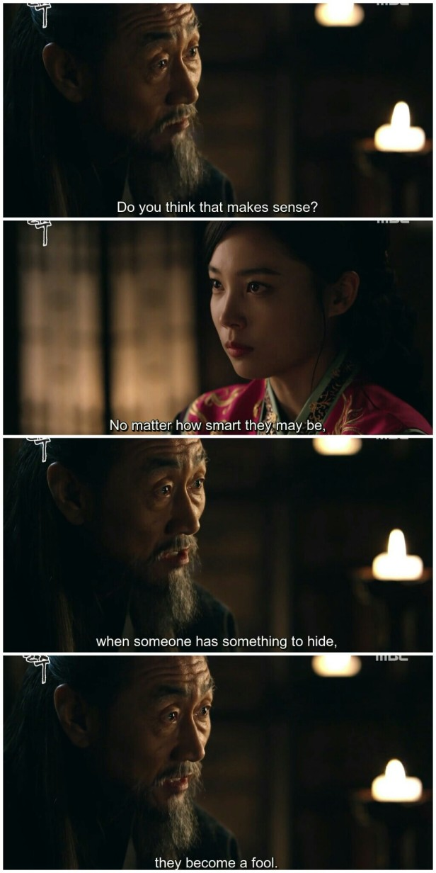 Ruler Master of the Mask ep 19 20 dae mok hwa gun