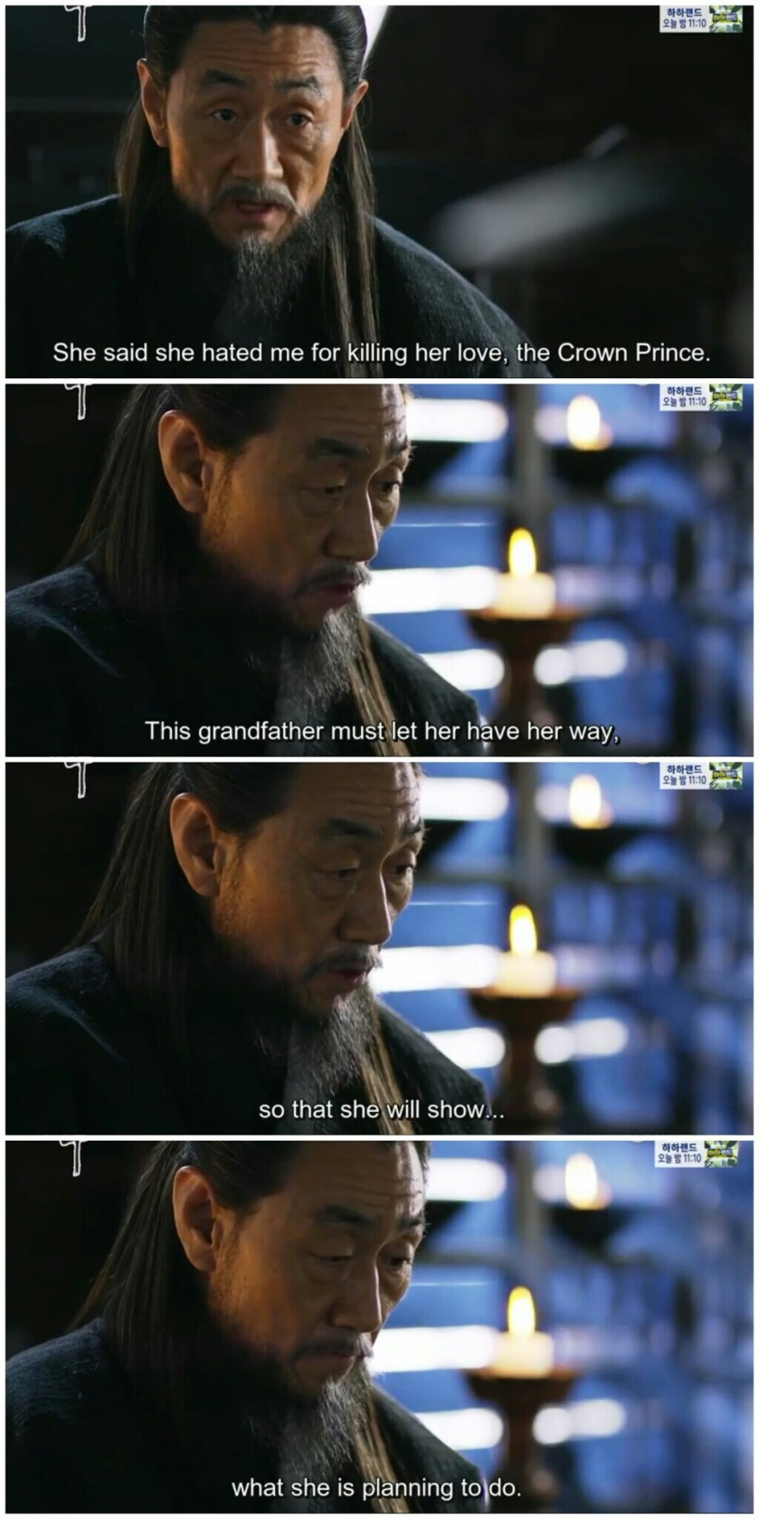 Ruler Master of the Mask ep 19 20 dae mok