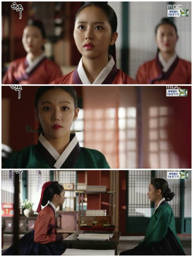 Ruler Master of the Mask ep 19 20 gaeun court lady