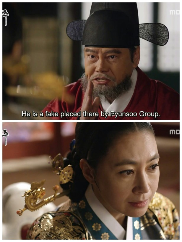Ruler Master of the Mask ep 19 20 general queen