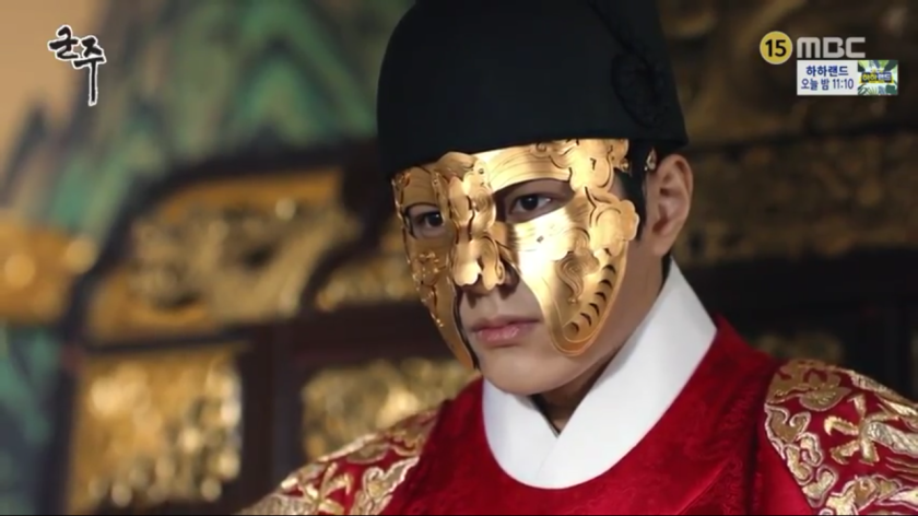 Ruler Master of the Mask ep 19 20 king lee sun