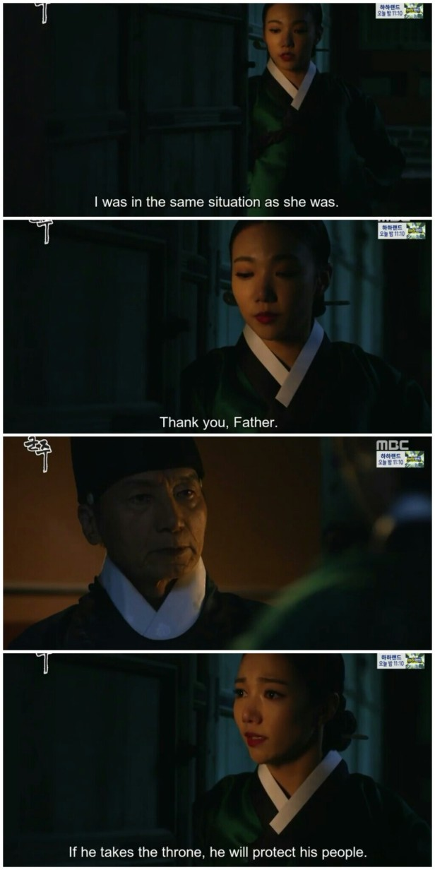 Ruler Master of the Mask ep 19 20 maechang eunuch