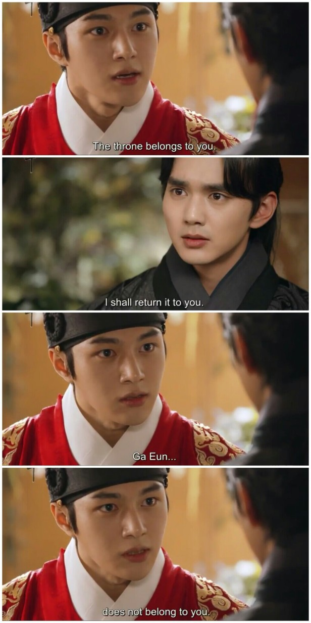 Ruler Master of the Mask ep 21 22 commoner lee sun