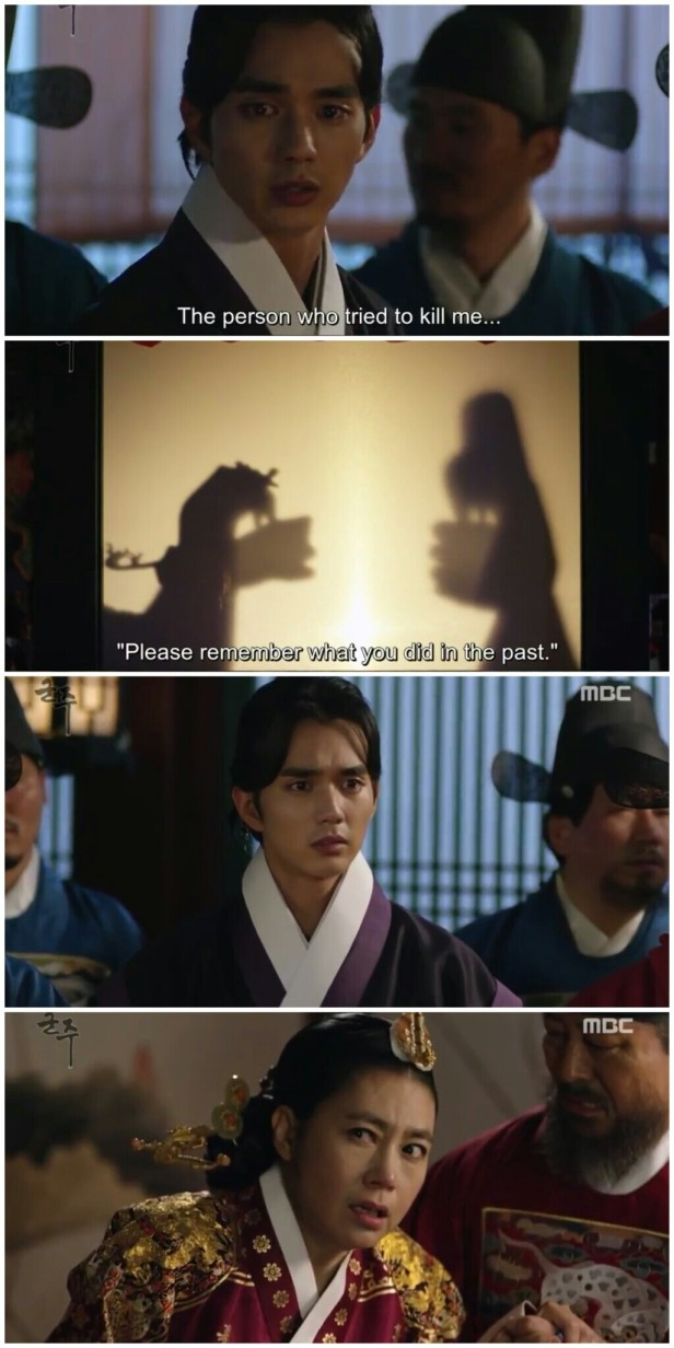 Ruler Master of the Mask ep 21 22 crown prince