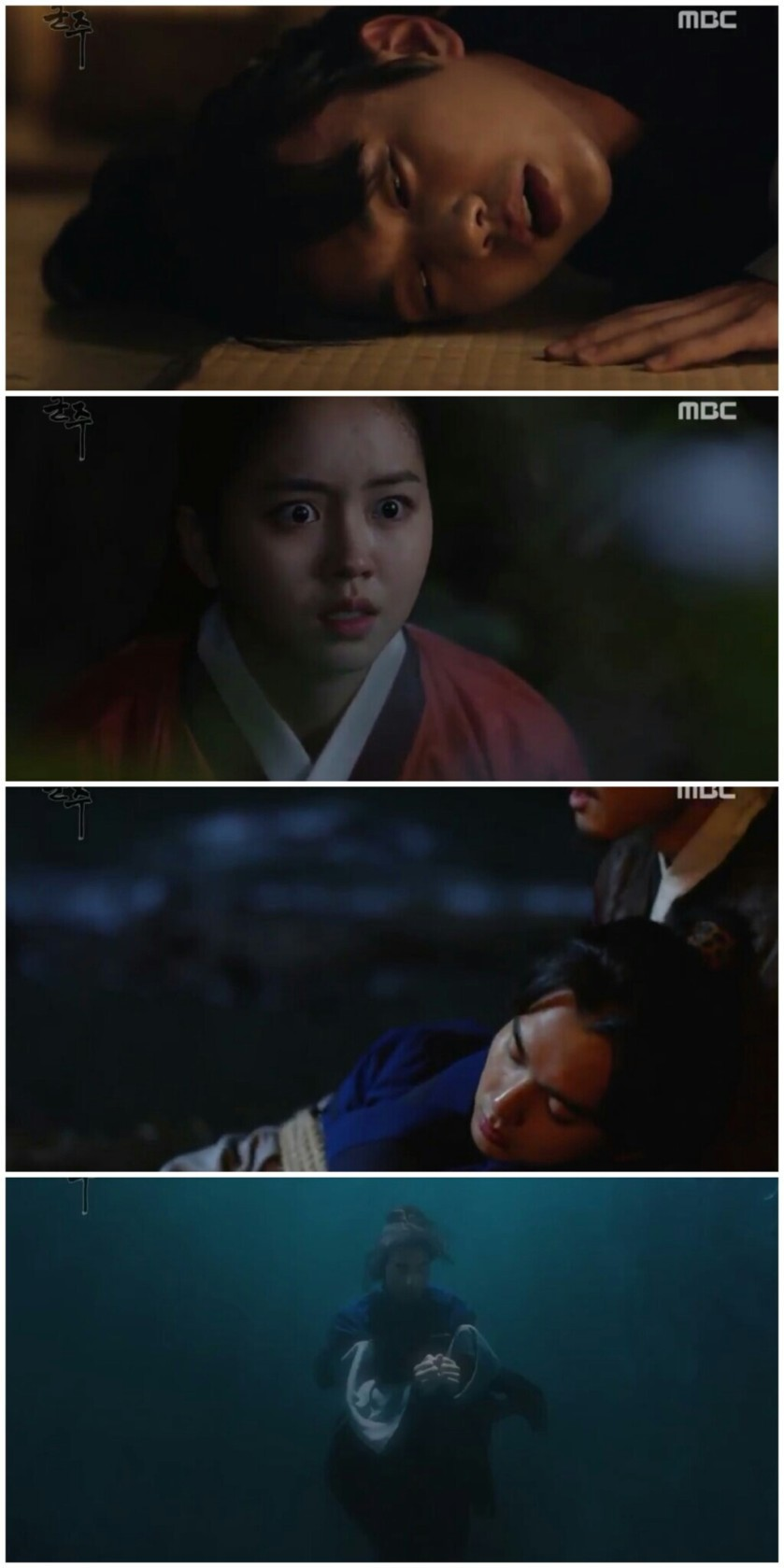 Ruler Master of the Mask ep 21 22 drown