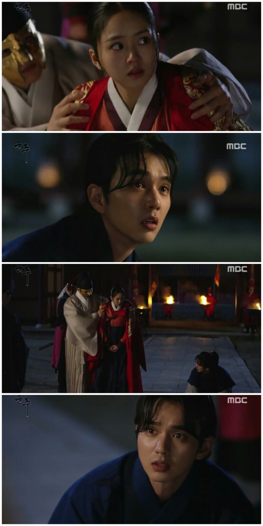 Ruler Master of the Mask ep 21 22 gaeun lee sun 2