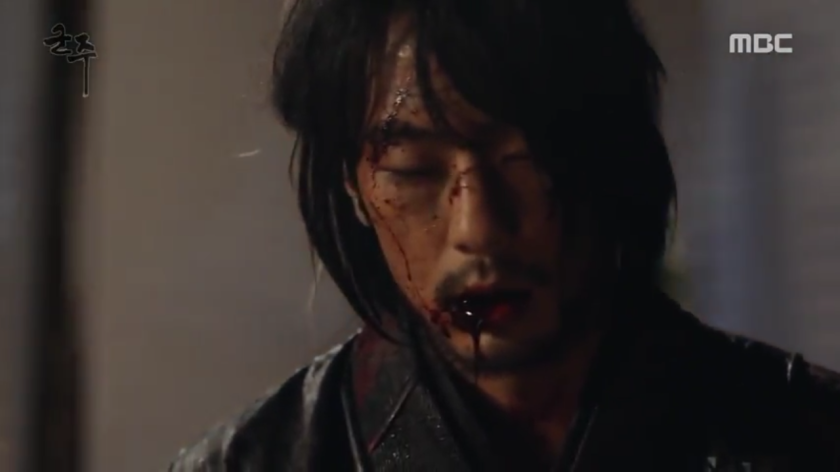 Ruler Master of the Mask ep 27 28 gom bloodied