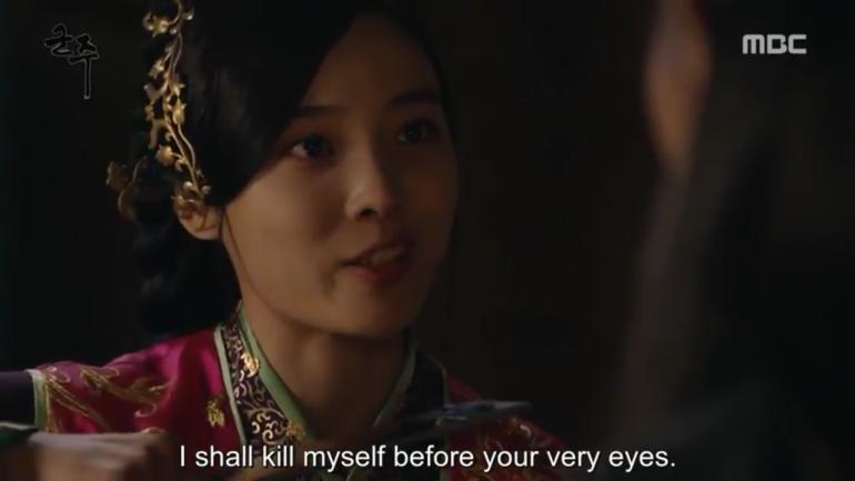 Ruler Master of the Mask ep 27 28 hwa gun