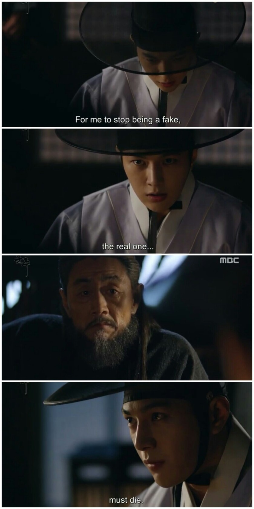 Ruler Master of the Mask ep 27 28 infinite l daemo