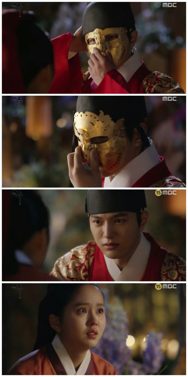 Ruler Master of the Mask ep 27 28 remove mask