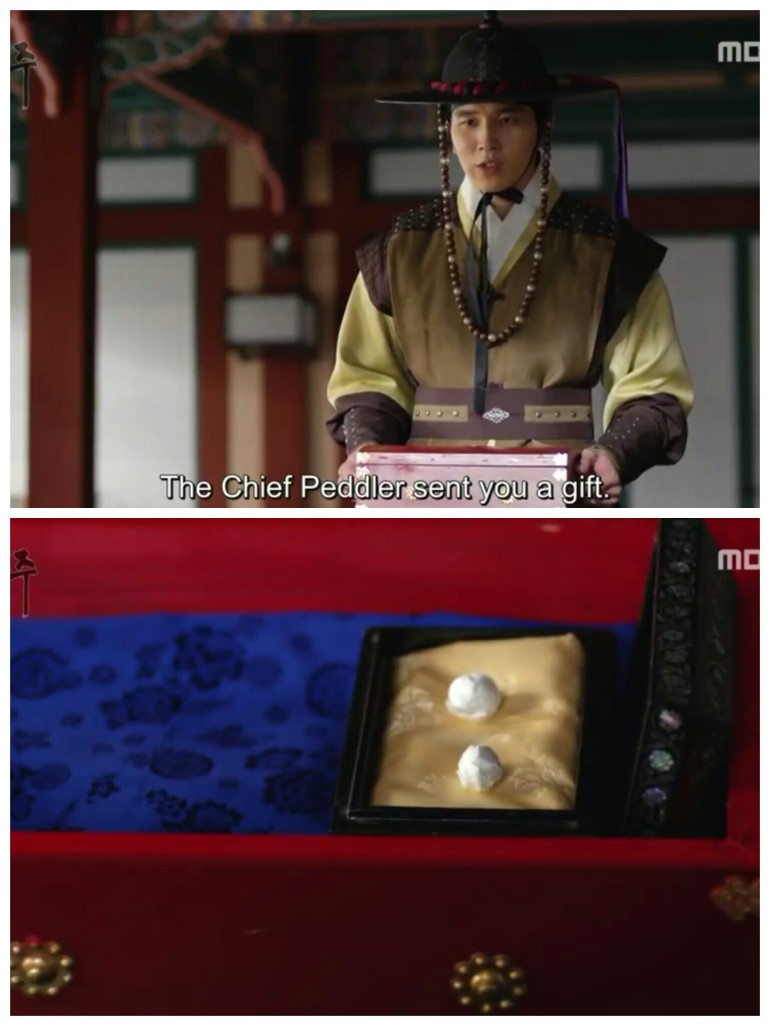 Ruler Master of the Mask ep 27 28 traitor antidote