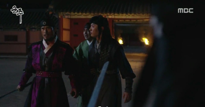 Ruler Master of the Mask Ep 9 10 commandant son