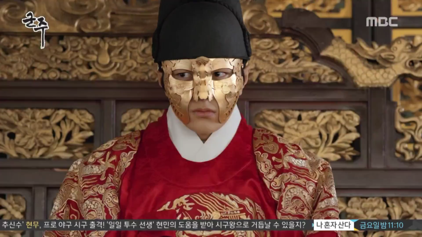 Ruler Master of the Mask ep 9 10 L