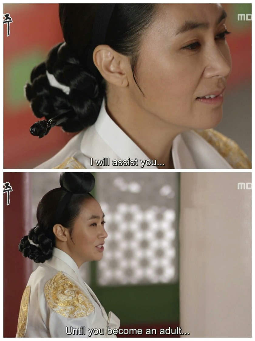 Ruler Master of the Mask ep 9 10 queen