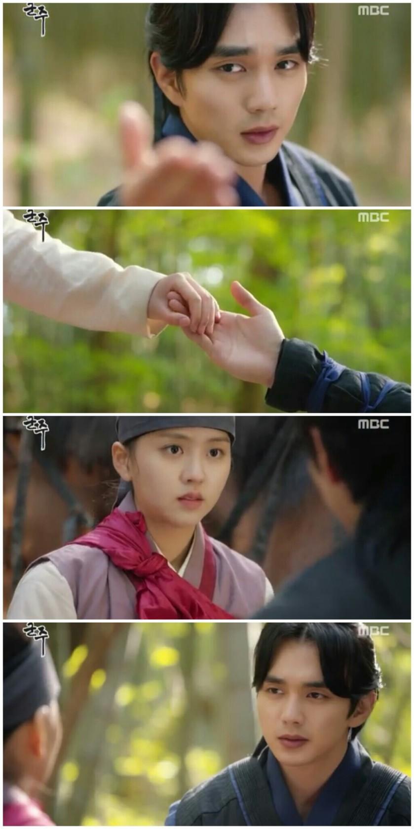Ruler Masterof the Mask Episode 11 12 kim so hyun