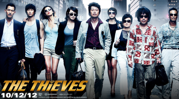 TheThieves