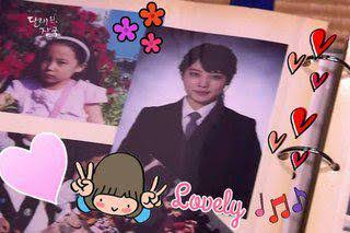 Yoon so hee predebut yearbook