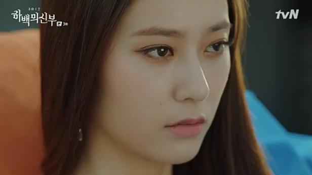 bride-of-water-god-krystal-jung.png