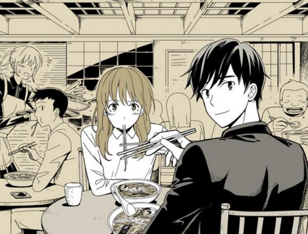 DinnerWithMe2