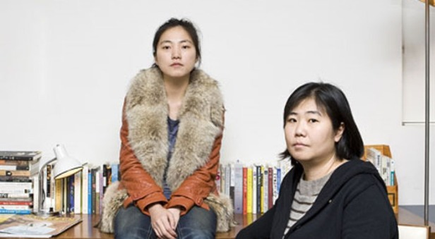 Hong Sisters