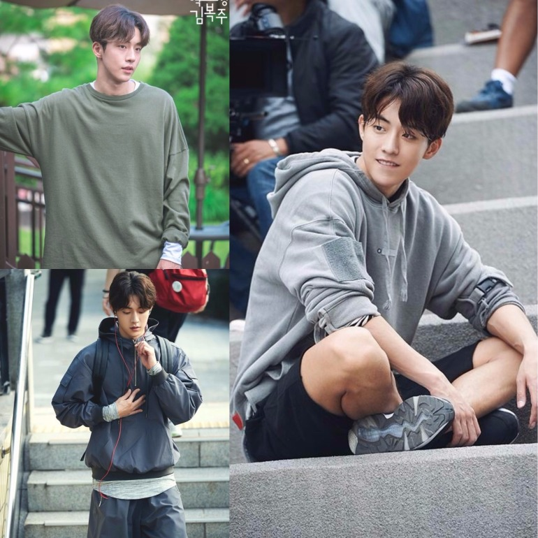 nam joohyuk athletic