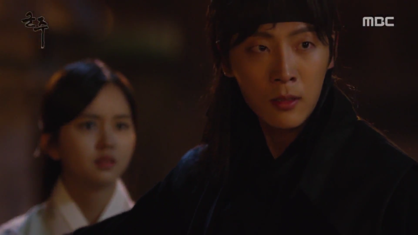 Ruler Master of the Mask ep 29 30 chung woon save
